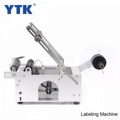 Round Bottle Labeling Machine Label Machine Labeller