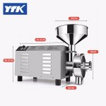 YTK Superfine stainless steel grain mill grinder