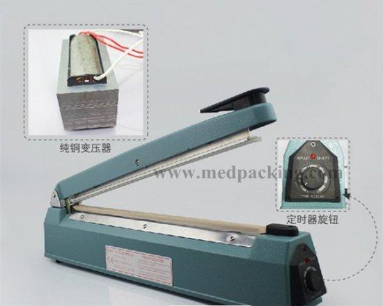 8mm Liquid Aluminum Foil Bag Sealing Machine Sealing Bag