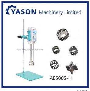 AE500S-H (70G) Laboratory high speed shear emulsifying machine