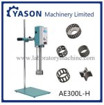 AE300L-H Laboratory high-shear emulsifying machine, emulsion mac