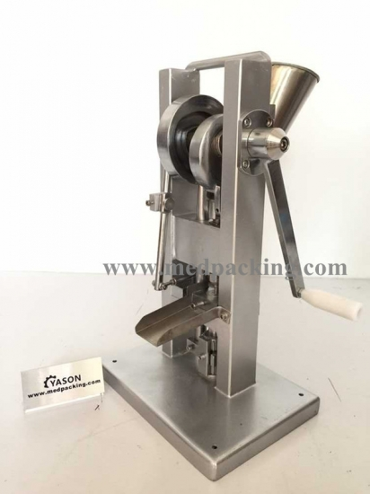 TDP0 Manual Tablet Press Tablet Pressing Machine with hopper - Click Image to Close